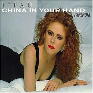 China In Your Hand 2004